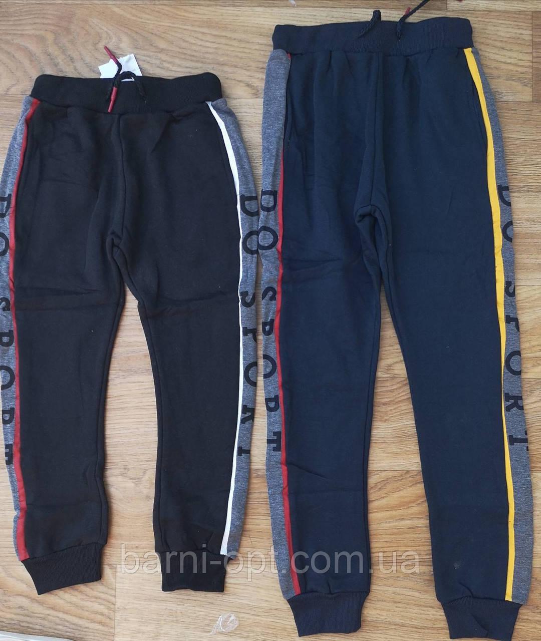Спортивні штани утеплені на хлопчика оптом, Crossfire, 8-16 рр