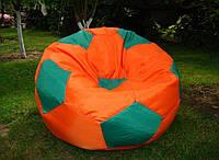 Кресло бескаркасное в виде мяча мягкое пуфик для дома, улицы диаметр 100 см Оксфорд