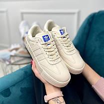 """Кросівки Adidas Sambarose """"Бежеві"""", фото 2"""