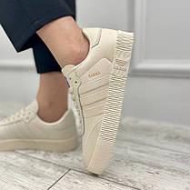 """Кросівки Adidas Sambarose """"Бежеві"""", фото 3"""