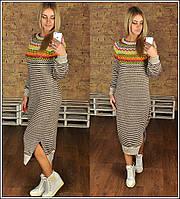 Женское классное в длинное платье с разрезами