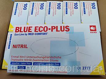 Перчатки нитриловые  Ampri BLUE ECO-PLUS голубые S 100 шт/уп.