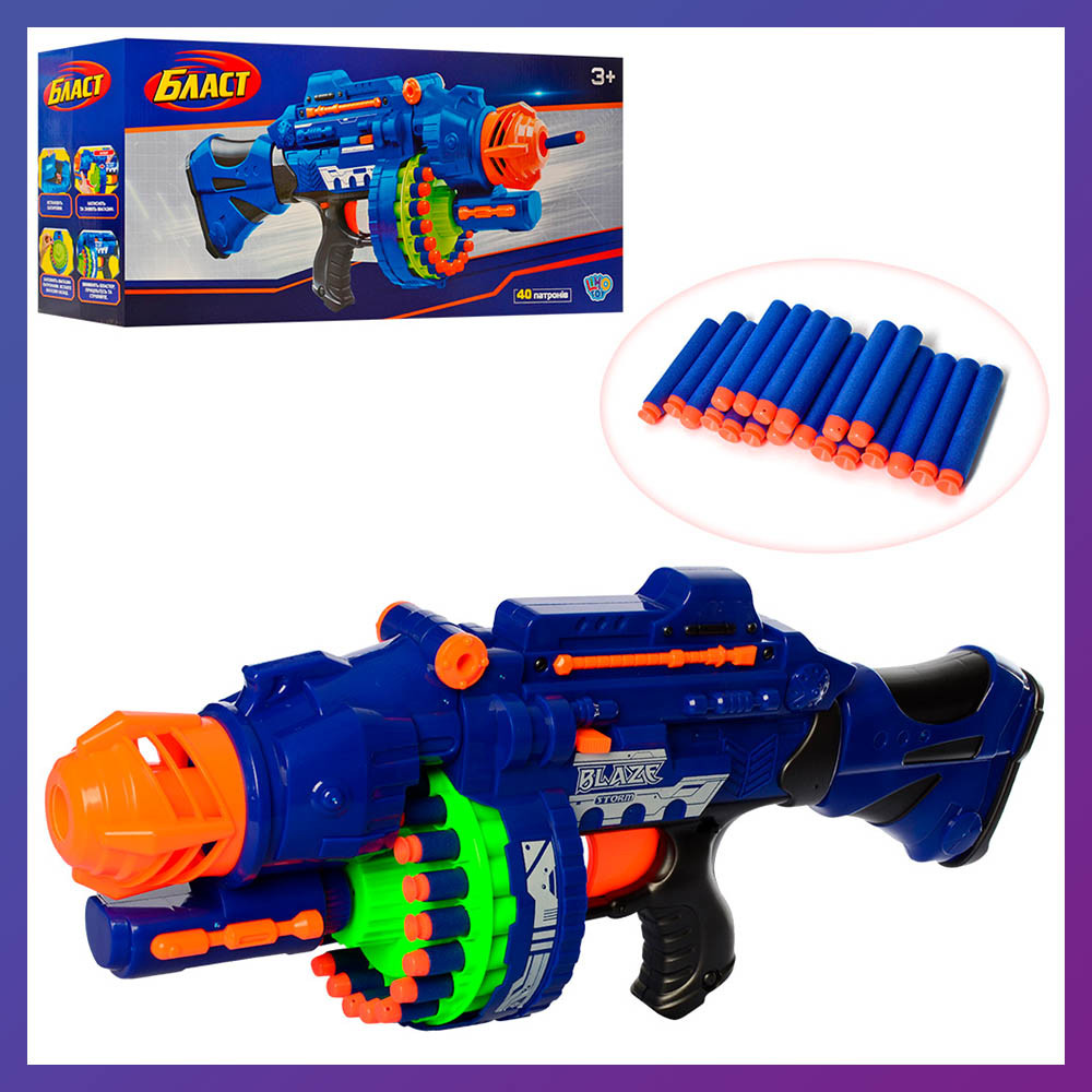 Іграшкова зброя автомат на присосках на батарейках 80531