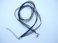 Шнурок с удлинителем, органза, Цвет: Черный, Размер: L-50 см (12 шт) 22_8_2