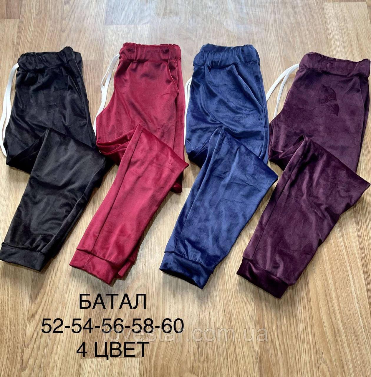 Жіночі спортивні штани Батал 52-60