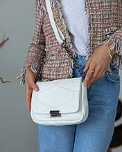 Біла сумочка через плече жіноча елегантна на довгому ремінці маленька крос боді біла сумка через плече
