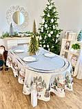 """Скатертина овальна """"Різдво в Карпатах"""", гобелен, золотистий люрекс, фото 4"""