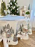 """Скатертина овальна """"Різдво в Карпатах"""", гобелен, золотистий люрекс, фото 3"""