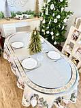 """Скатертина овальна """"Різдво в Карпатах"""", гобелен, золотистий люрекс, фото 5"""