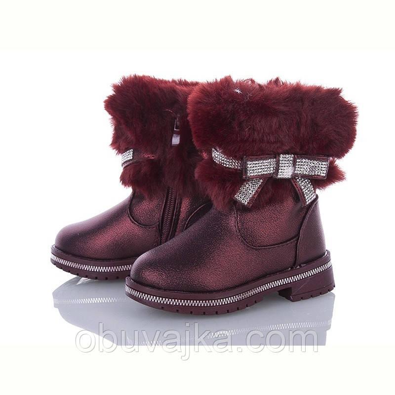 Зимове взуття оптом Зимові черевики для дівчаток 2020 від фірми BBT(26-31)