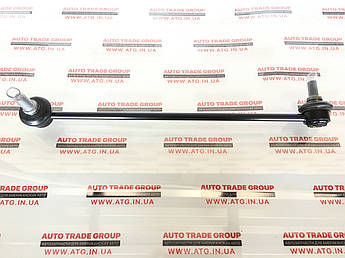 Тяга стабілізатора передня ліва Hyundai Sonata 16-17 оригінал новий 548302T000