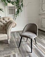 Мягкое кухонное кресло стул на кухню в гостинную велюровий обеденный стул для кухни прихожей