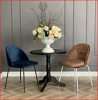 Мягкое кухонное кресло табурет на деревянных ножках стул в гостинную велюровий обеденный стул на кухню