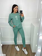 Однотонний жіночий спортивний костюм для прогулянок з принтом світшот і приталені штани арт 7712