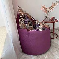 """Кресло мешок мягкое """"Капля"""" бескаркасное пуфик для сидения удобное для дома и улицы ткань велюр фиолетовое"""