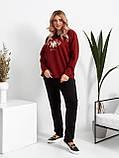 Жіночий весняний спортивний костюм, кофта батник і штани трикотаж розміри: 48. 50. 52. 54. 56, фото 6