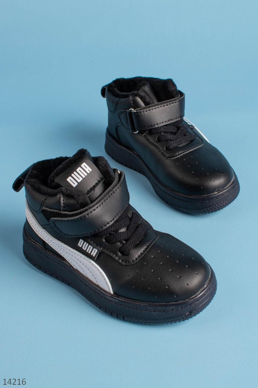 Демісезонні черевики для хлопчиків. ТМ Канарейка. Розміри 26-31