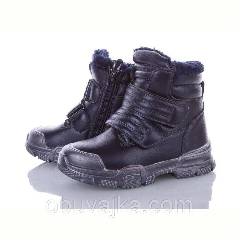 Зимове взуття оптом Зимові черевики для дівчаток 2020 від фірми BBT(27-32)