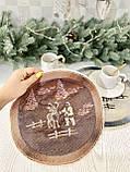 """Кругла серветка під тарілку """"Різдво в Карпатах"""", O30, гобелен, від 4 штук, фото 4"""