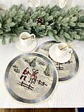 """Кругла серветка під тарілку """"Різдво в Карпатах"""", O30, гобелен, від 4 штук, фото 3"""