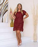 Новинка! Ошатна, гарна сукня, батал, арт А520, колір марсала