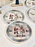 """Салфетка под тарелку  """"Рождество в Карпатах"""", Ø20, гобелен, от 4 штук, фото 2"""