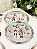"""Кругла серветка під тарілку """"Різдво в Карпатах"""", O30, гобелен, від 4 штук, фото 6"""