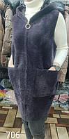 Кардиган-жлетка альпака на блискавці для дівчат норма розмір 44-48,мікс кольорів