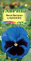 Виола Альпензее, Виттрока (Анютины глазки) 0,1 г (Гавриш)