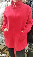Кардиган альпака на блискавці для дівчат норма розмір 44-48,мікс кольорів