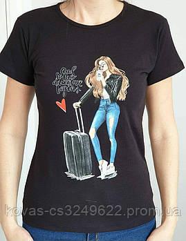 Женская трикотажная футболка , принт : Девушка с чемоданом