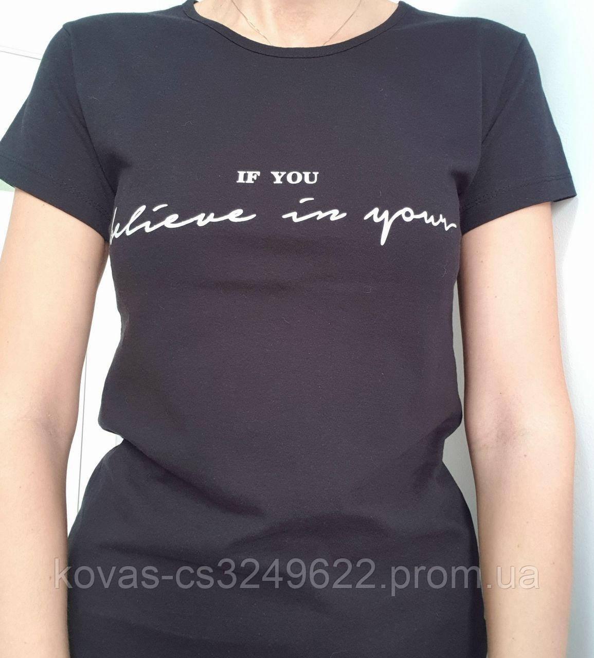 Женская трикотажная футболка , принт : Надписи