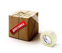 Варианты доставки грузов нашим клиентам