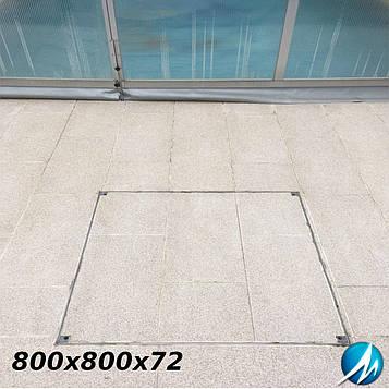 Люк Access Cover UNIFACE 800х800х72 алюміній