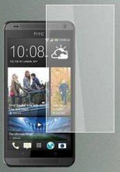 Захисне скло для HTC Desire 626 0,33 mm