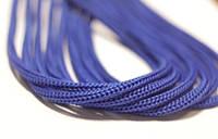 Шнур вязаный без сердечника, 5 мм