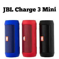 Портативная Bluetooth колонка JBL Charge 3 Mini Беспроводная блютуз колонка для музыки Музыкальная колонка JBL