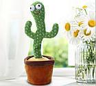 Интерактивная игрушка говорящий танцующий Кактус повторюшка, фото 2