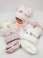 Дитячі польські зимові в'язані шапки на флісі з завязками і помпоном оптом для дівчат, р.46-48, Ambra, фото 1