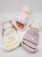 Детские польские зимние вязаные шапки на флисе с завязками и помпоном оптом для девочек, р.46-48, Ambra, фото 1