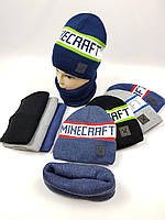 Дитячі польські зимові в'язані шапки на флісі оптом для хлопців, р.50-54, Ambra, фото 1