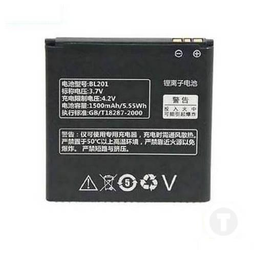 Аккумулятор (батарея) для Lenovo BL201 A60+