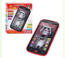 Интерактивный телефон для детей DB1883E2