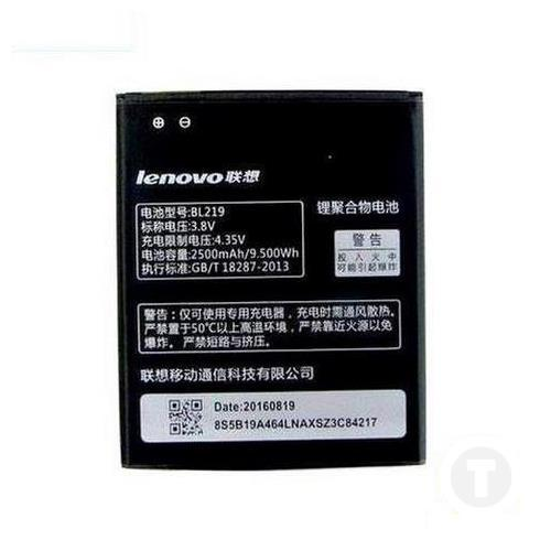 Акумулятор оригінал (батарея) для Lenovo BL219 A880/ A889/ A850+ 2500 mAh