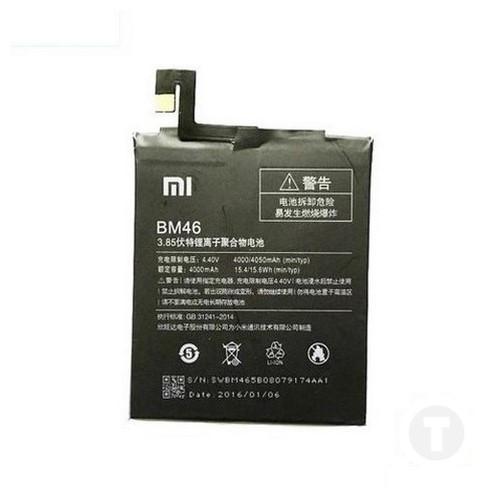Акумулятор оригінал (батарея) для Xiaomi BM46 Redmi Note 3/ Redmi Note 3 Pro/ Redmi Note 3i Pro SE