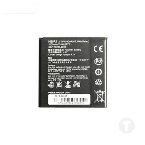 Акумулятор оригінал (батарея) для Huawei HB5R1/ HB5R1V U8950 Ascend G600/ G500/ P1/ U9202L 2000 mAh