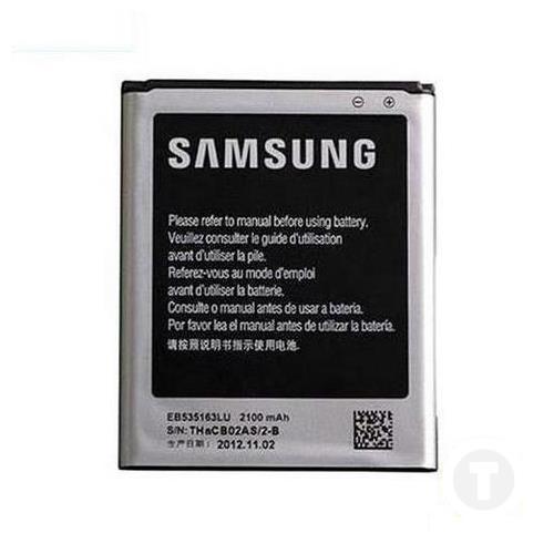 Акумулятор оригінал (батарея) для Samsung EB535163LU/ EBL1G6LLU i9300/ i9080/ i9082 S3