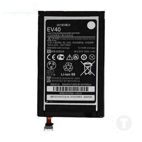 Акумулятор оригінал (батарея) для Motorola EV40 XT926 RAZR Maxx HD 3300Mah