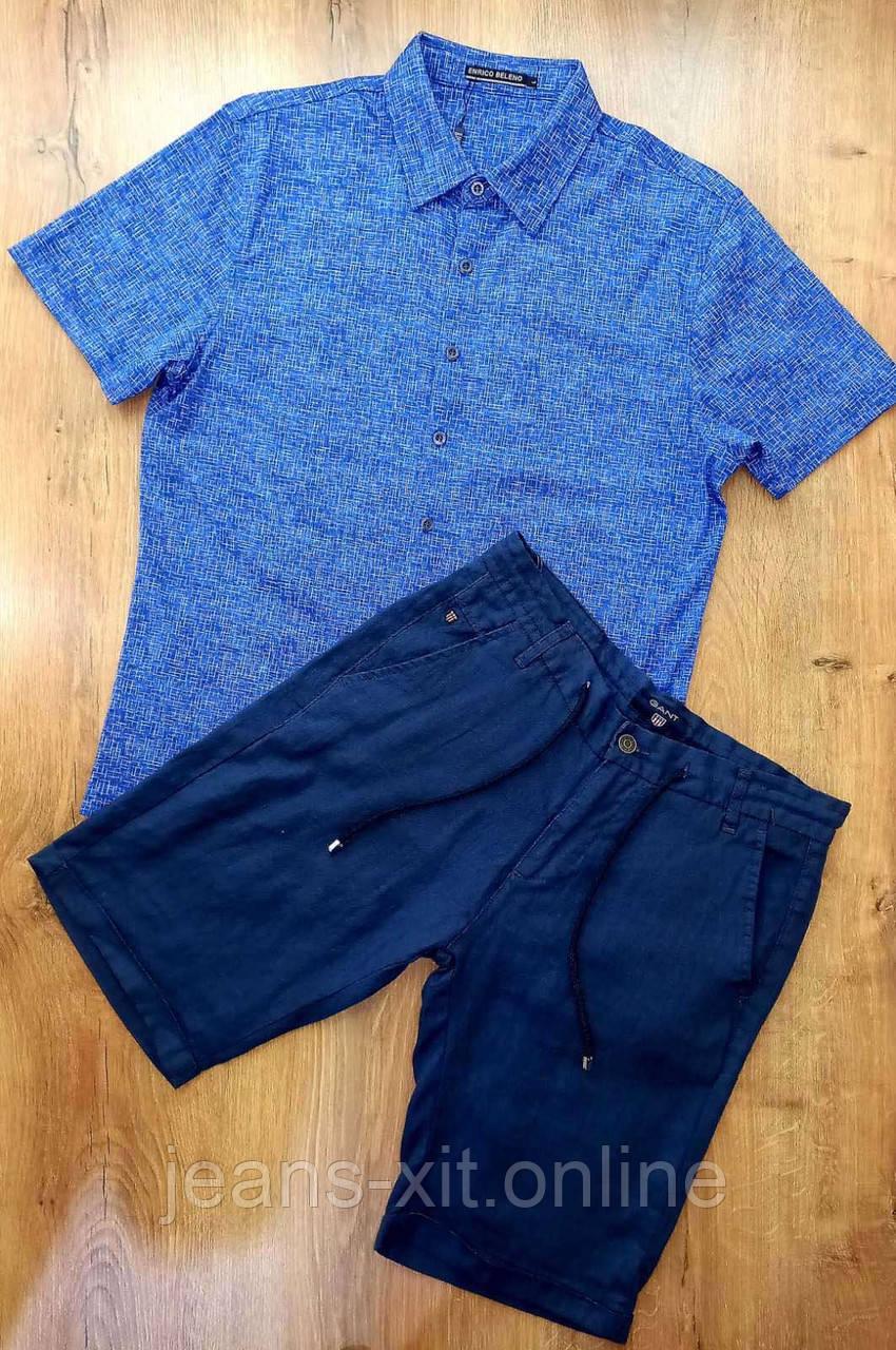 Рубашка чоловіча XL(р) блакитна 16270 ENRICO Туреччина Літо-C