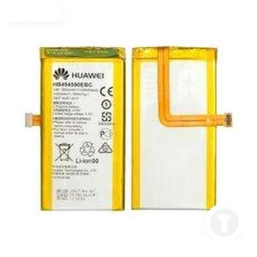 Акумулятор оригінал (батарея) для Huawei HB494590EBC Honor 7